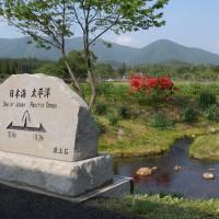 堺田-分水嶺