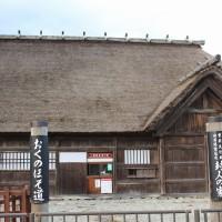 堺田-封人の家-2