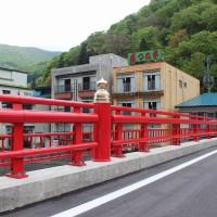 瀬見温泉-亀若橋-1
